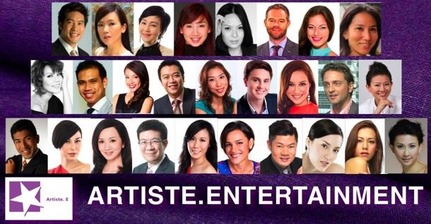 Artiste-E Banner 2015 web