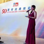 PIL 50th Golden Jubilee Celebratory Dinner