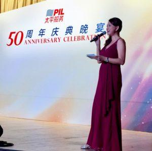 Chermaine Cho hosts PIL 50th Anniversary Celebration