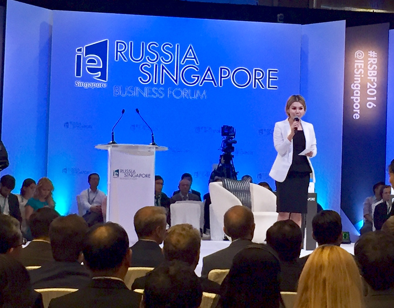 Russia-Singapore Business Forum 2016