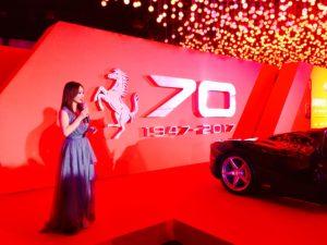 Diana Ser hosts Ferrari 70th Anniversary Gala Dinner