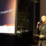 Korea Mice Reception 2017