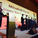 Mitsubishi Electric CNY Dinner 2015