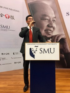Master of Ceremony: Samuel Chong