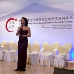 SG50 Outstanding Chinese Business Pioneers Awards