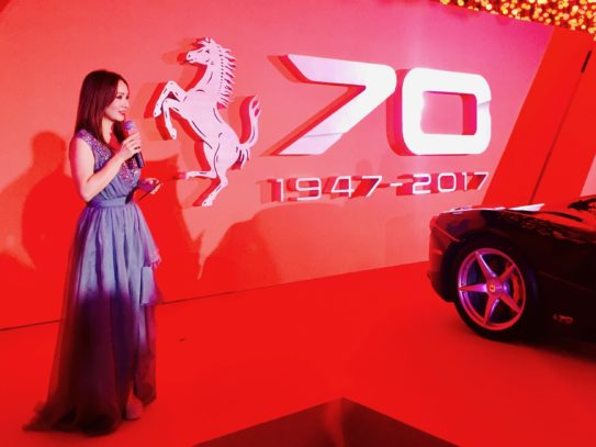 Diana Ser hosts Ferrari 70th Anniversary Dinner