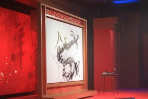 Calligraphy by Japanese artist Yuki Nishimoto
