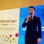 Huawei Cloud Communication Journey
